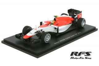 Manor Marussia MR03B Ferrari<br/>Roberto Merhi<br/>F1 Spain GP 2015 - 1:43